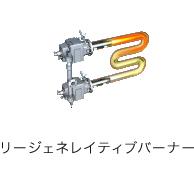 特許:2段開閉ユニオン